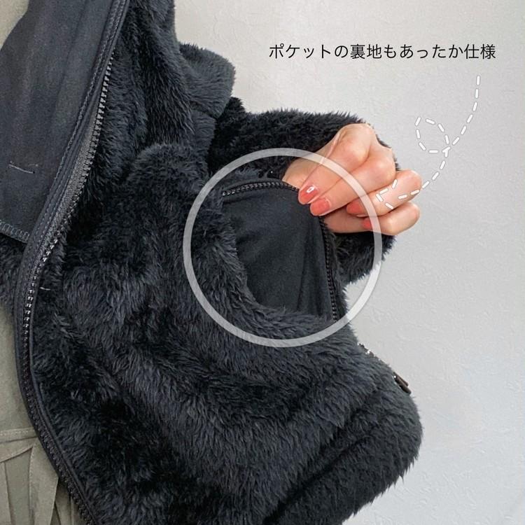 【UNIQLO】これからの季節に使えるモフモフあったかパーカ_2
