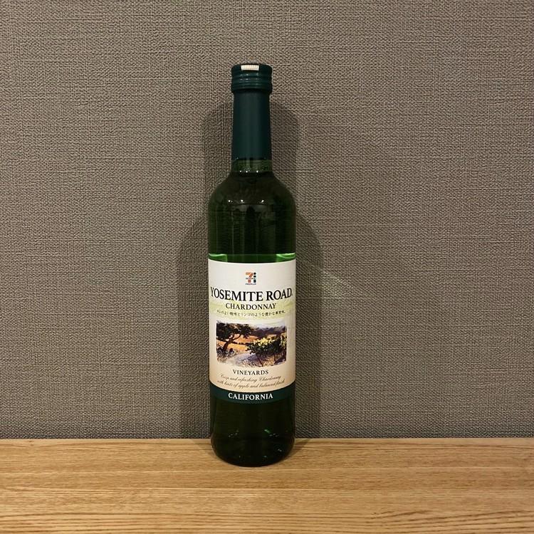 【セブン-イレブンで買えるおすすめワイン】1.ヨセミテ・ロード シャルドネ