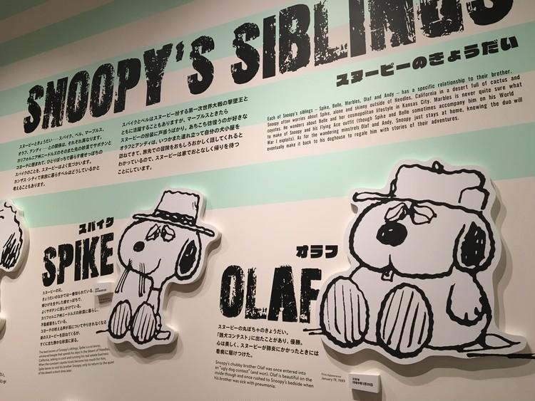 スヌーピーミュージアムへ♡_2