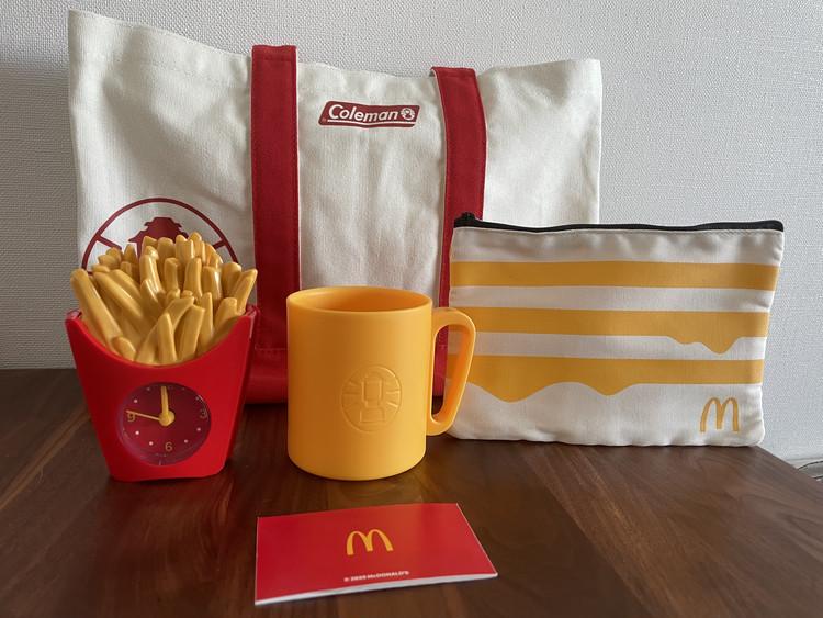 【福袋】マクドナルドの福袋を購入しました。_1