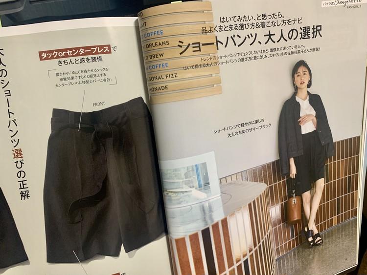 【BAILA8月号発売】レスポートサックの豪華ポーチ付き♪_6_1