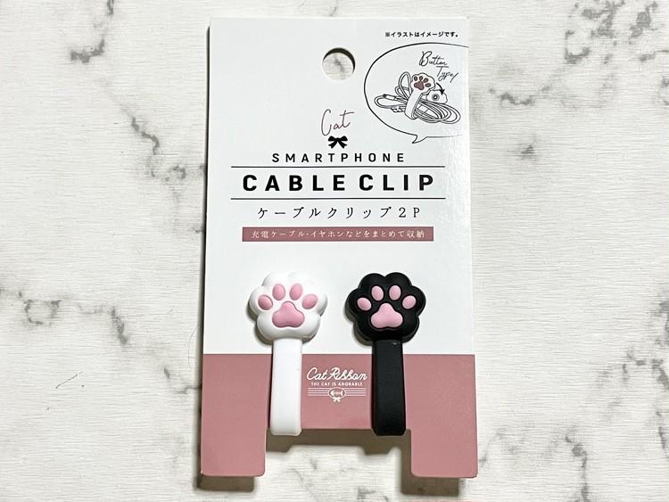 【セリアの猫グッズ1】ケーブルクリップ2Pのパッケージ