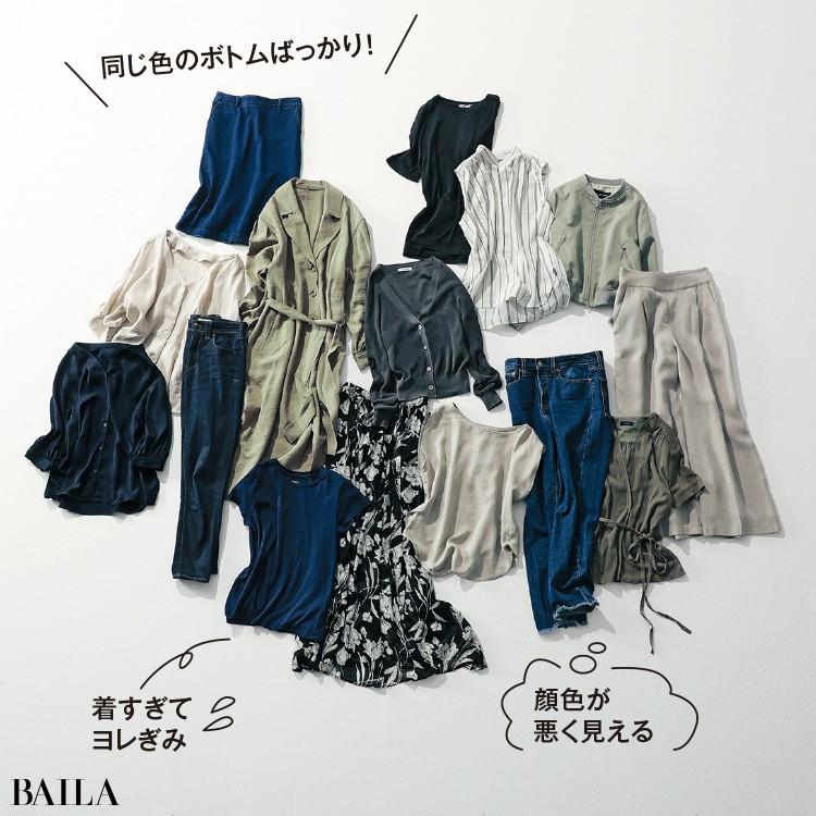 スーパーバイラーズ 森田みやびさん