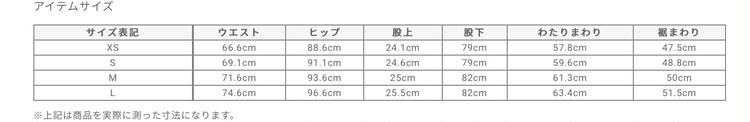 自分サイズがきっと見つかる!【PLST】大人気美脚パンツ_3