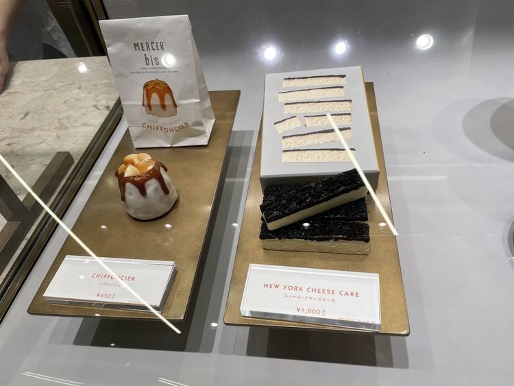 話題の渋谷 MERCRE bisのシフォンケーキを。_5