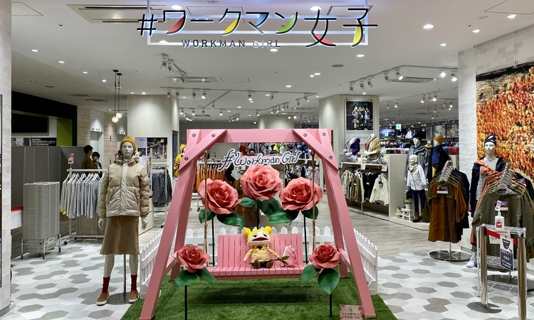 【ワークマン(WORKMAN)】新コンセプトストア「 #ワークマン女子 」横浜・桜木町駅すぐのコレットマーレ5Fにオープン