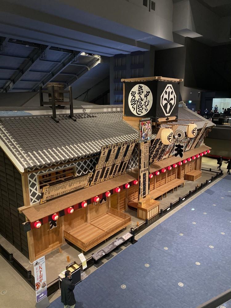 【週末】東京の歴史をお勉強!_1