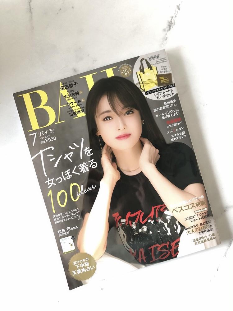 【BAILA 7月号】Tシャツコーデ♡_1
