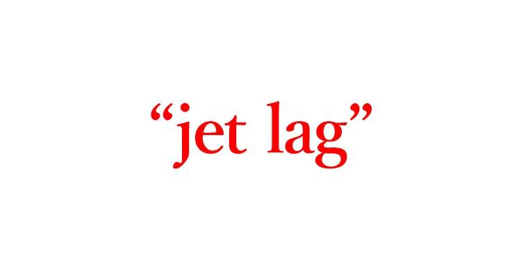 """「時差ボケ」は英語で""""jet lag"""""""