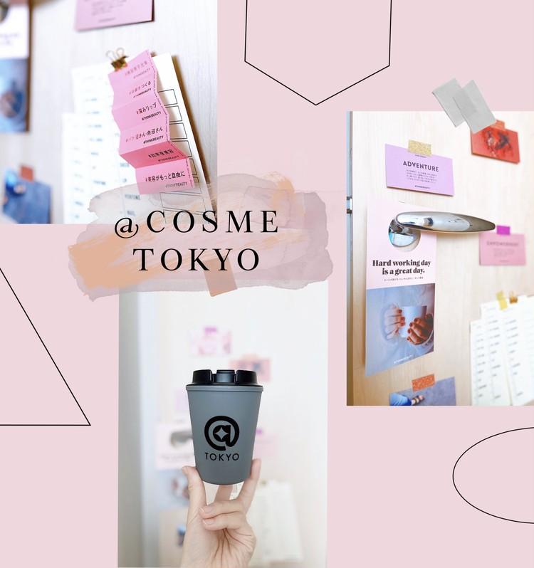 原宿にコスメ王国!@cosme TOKYO_8