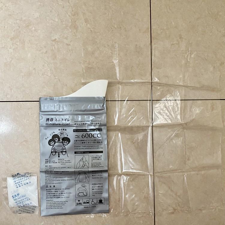 しまむらの防災ベスト 携帯簡易ミニトイレ セット内容