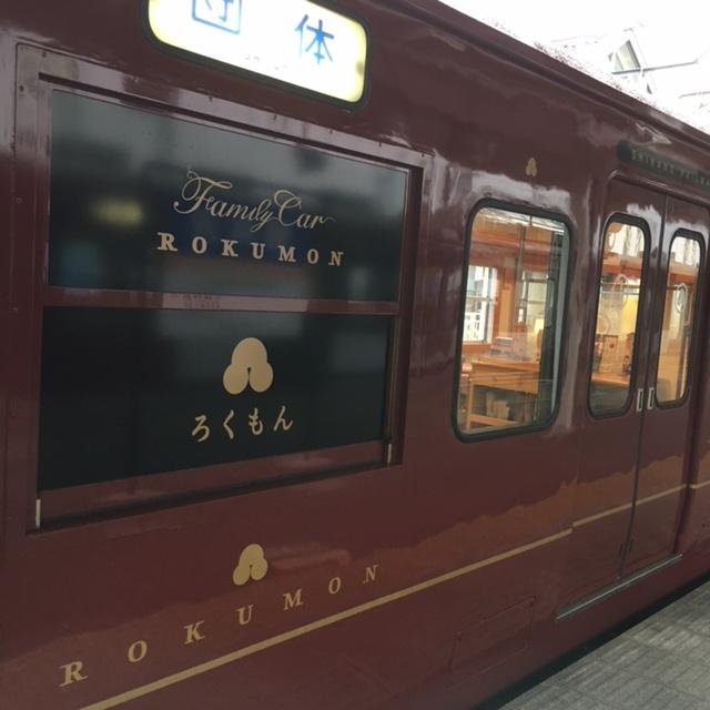 レトロ可愛い鉄道「ろくもん」で楽しむ信州ワイン&フレンチ_2_4