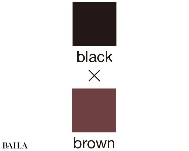 黒×ブラウン