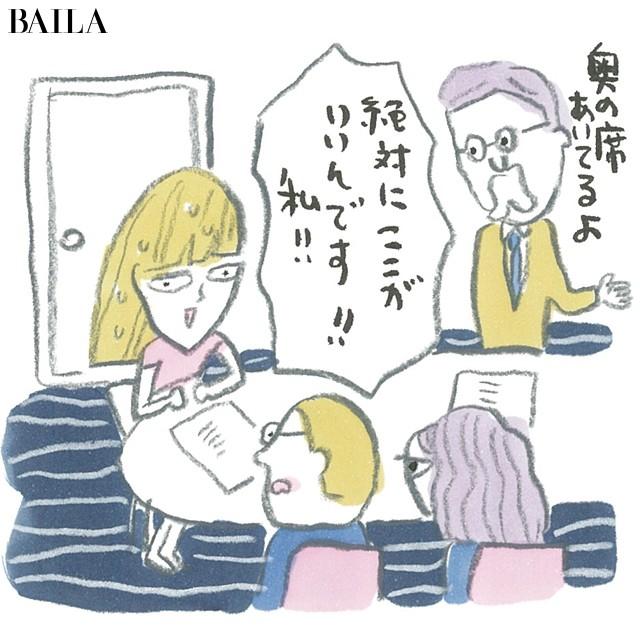 お悩み解決!【働く女の「膀胱炎」駆け込み寺】まとめ_8