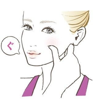【顔筋ほぐしまとめ】オンライン会議3分前に!小顔&美声を作る簡単ケア_14