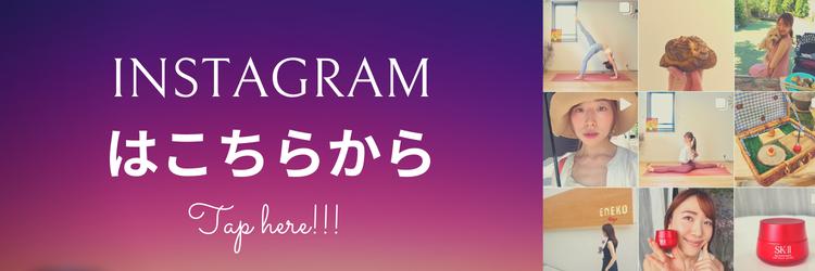 人気ホテルが約4万円引き!GoToトラベルで石垣島旅行へ♡_6