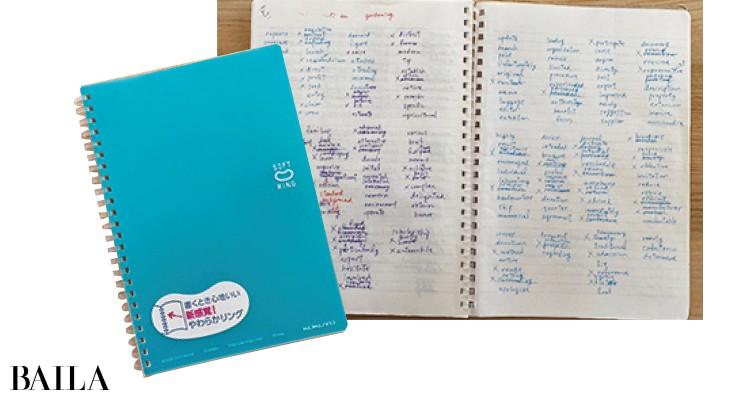 自宅ではノートに書いて学習精度をUP