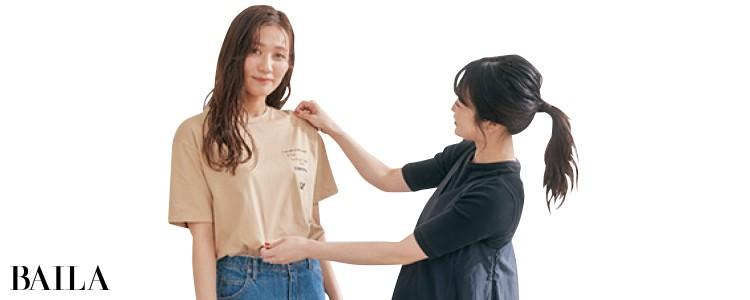 袖コンシャスTシャツなら ONもOFFも浮かずにきれい!