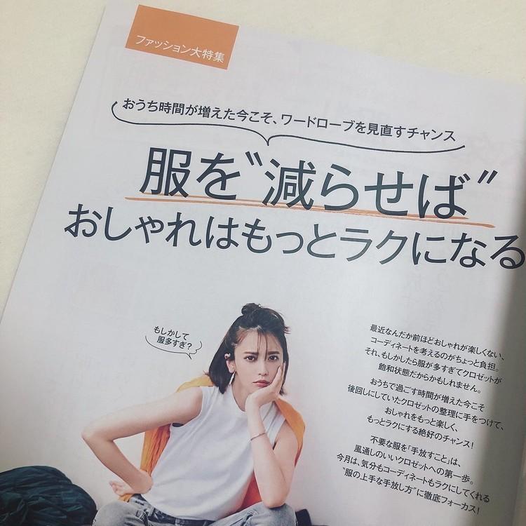 着映え抜群♡デザインブラウス&セルジオロッシPVCトート【BAILA6・7月合併号】_3
