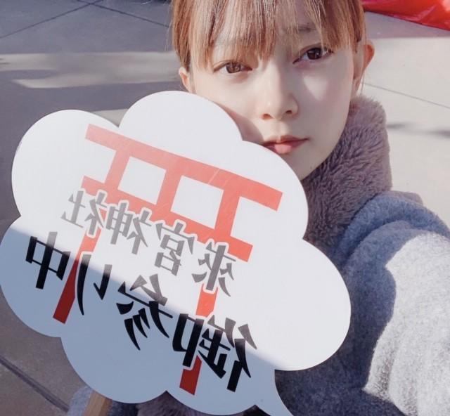 【熱海】お1人様/温泉旅行 ~実況中継~ _13