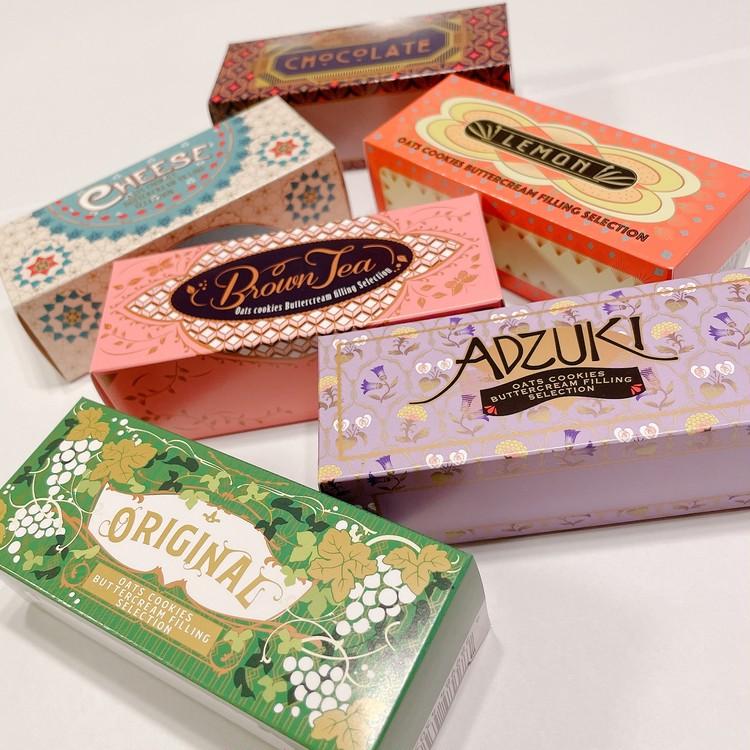 「Huffnagel(フフナーゲル)」の「オーツクッキー バタークリーム フィリングセレクション」全6種