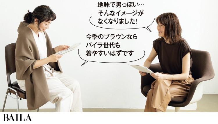 伊藤さんと加藤さんの対談