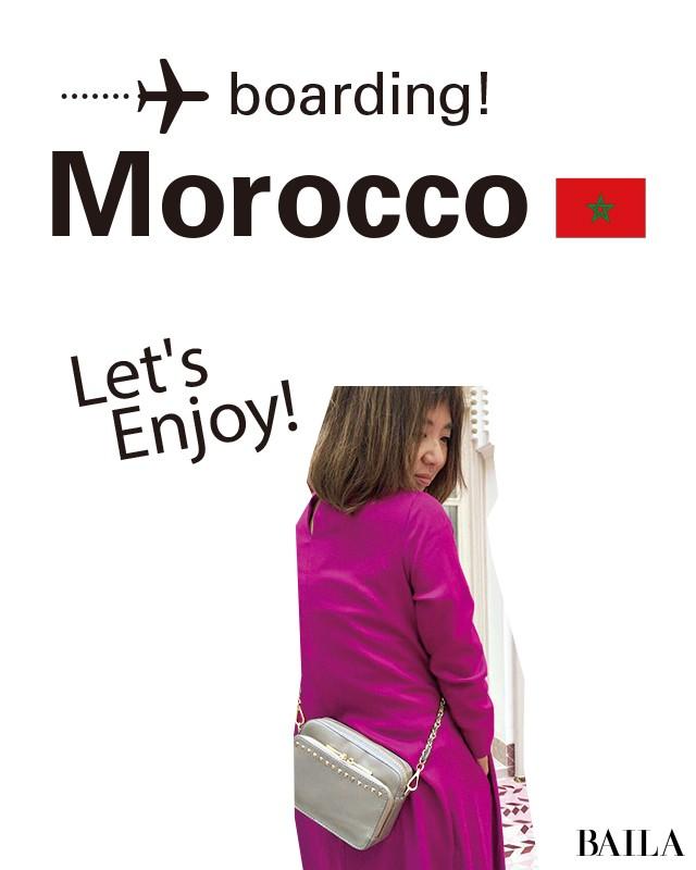 人気スタイリスト安西こずえさんがモロッコへ行くときの旅スタイル_1