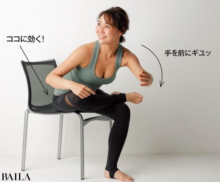 中臀筋を含むお尻全体の筋肉をしなやかにするストレッチ