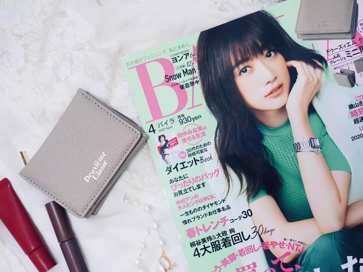 【UNIQLO】¥390きれい色パンツで春コーデ_2