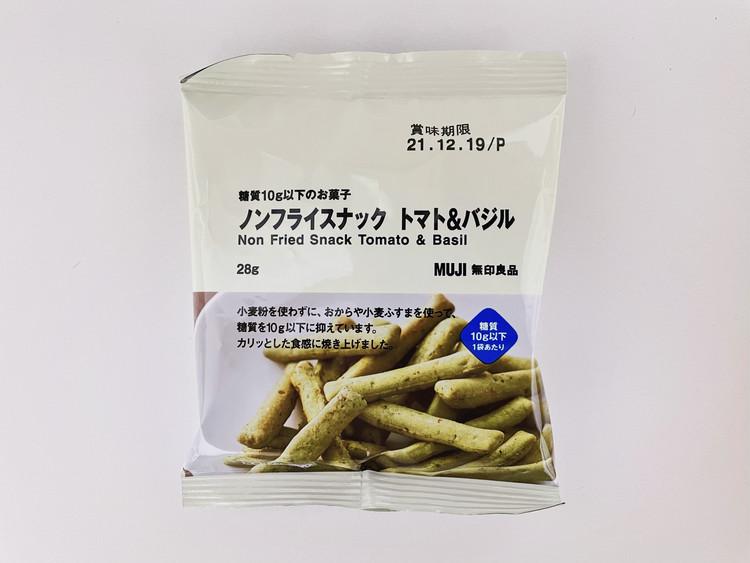 糖質10g以下のお菓子 ノンフライスナック トマト&バジル(パッケージ)
