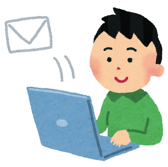 Q3 確実に読んでもらえて、優先順位が高くなるメールを送るには?