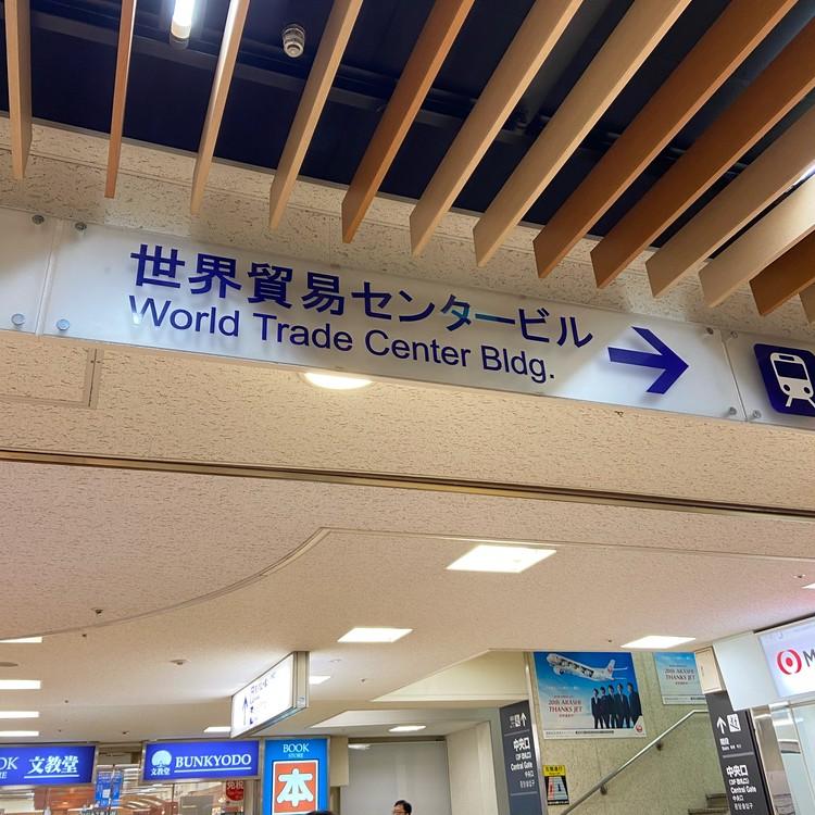 プレ花嫁必見!PENTHOUSE THE TOKYO by SKYHALLの限定プランが凄い_2