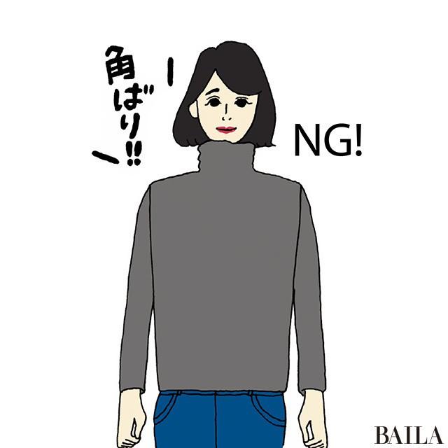 平胴さんのための3大着やせニット&NGの型【お正月太り対策②】_2_6