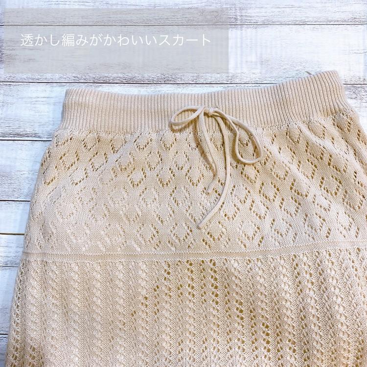 GUコーデ!大人気の透かし編みニットスカートが進化して再販!_1