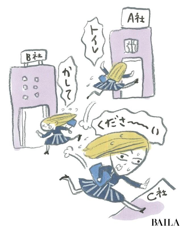 お悩み解決!【働く女の「膀胱炎」駆け込み寺】まとめ_7