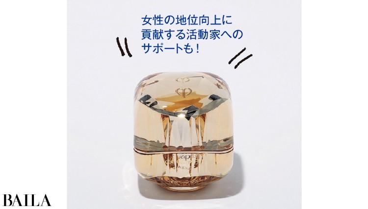 クレ・ド・ポー ボーテ ラ・クレーム(医薬部外品)30g ¥60000/クレ・ド・ポー ボーテ