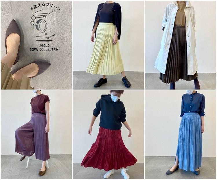 【ユニクロ(UNIQLO)のプリーツパンツ&スカート】洗えるプリーツ コーデまとめ写真
