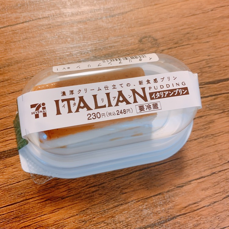 """セブンイレブンの""""濃厚クリーム仕立ての、新食感プリン ITALIAN PUDDING"""""""