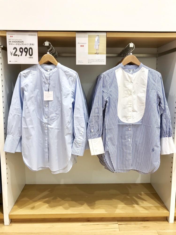【ユニクロ & JWアンダーソン】2019春夏人気アイテム(タキシードロングシャツ)