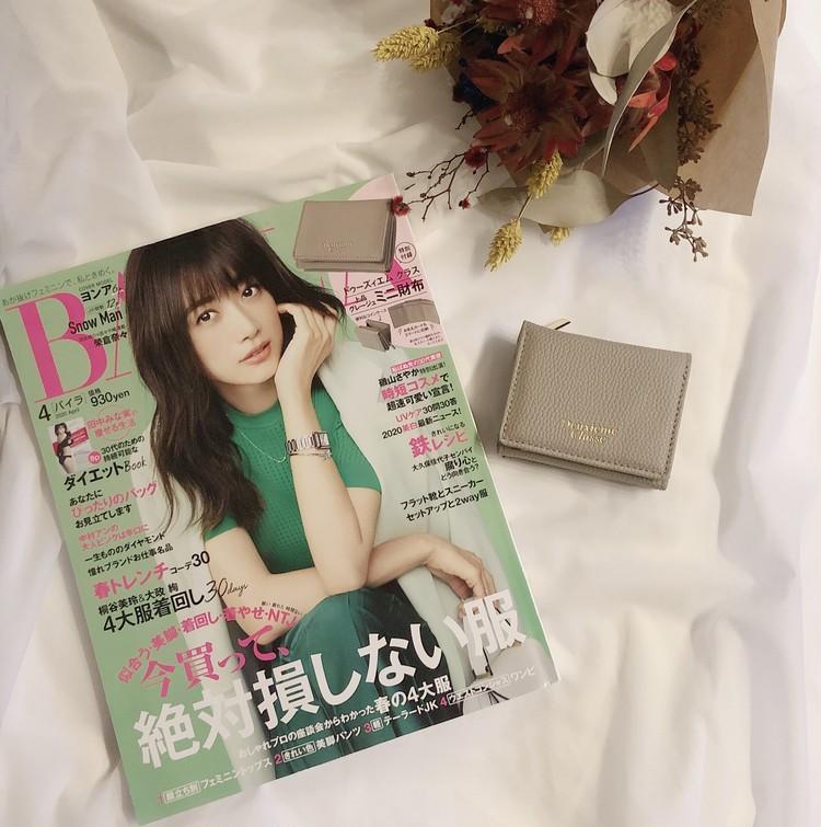 【BAILA 4月号発売】COEL美脚パンツ_1