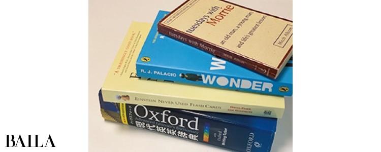 英単語のニュアンスを詳しく知ることができるので英英辞書を使い洋書にもふれました