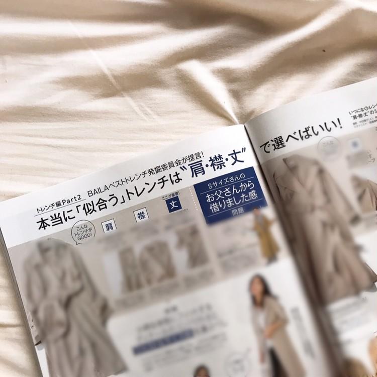 BAILA3月号♡インスタ映え&女子力アップの神付録!!_3