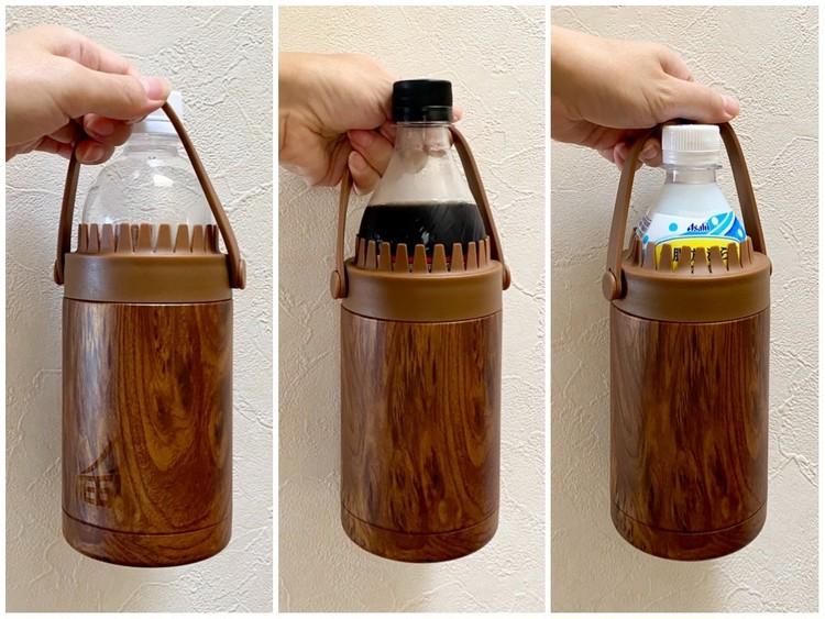 【ワークマン(WORKMAN)】幻の大人気商品「真空保温ペットボトルホルダー」新作が登場、ペットボトル飲料を温かい&冷たいままおいしく飲めてSNSで大人気_17