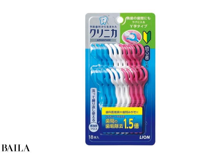 奥歯の歯間にも楽に入る。クリニカ アドバンテージ デンタルフロスY字タイプ ¥300(編集部調べ)/ライオン