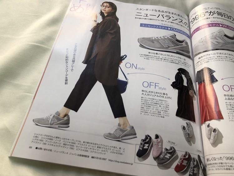 BAILA9月号×スニーカーコーディネート_5