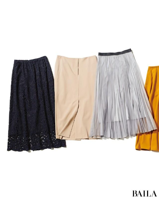 愛犬とお出かけする日は、カジュアル仕上げのタイトスカートスタイルで【2019/2/3のコーデ】_2_1