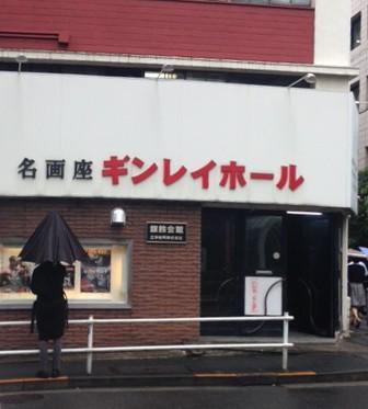 【髙橋義明くんと行く♥】東京4大名建築クルーズ_5