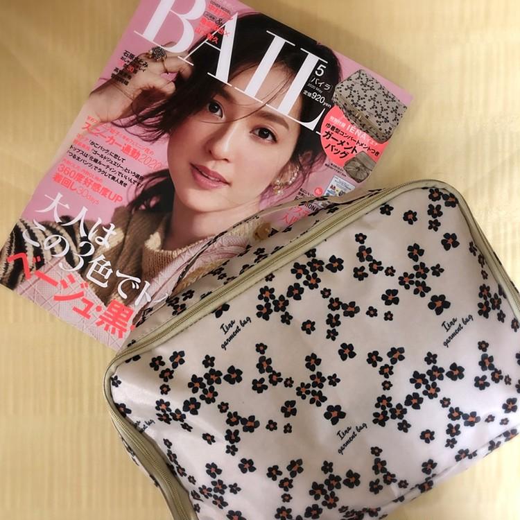 5月号本日発売♡超優秀な付録バッグと気になる中身をチラ見せ_1