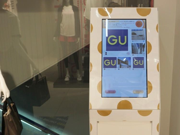 新オープン【ジーユー(GU) 渋谷店】に働く女子が行くべき13の理由_2_12