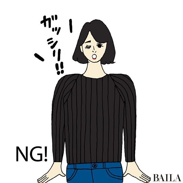 平胴さんのための3大着やせニット&NGの型【お正月太り対策②】_2_9